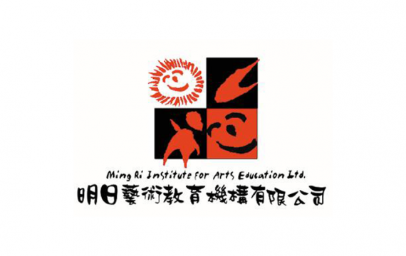 Ming Ri Institute for Arts Education [Hong Kong]